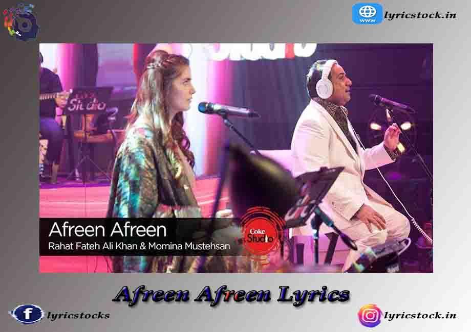 Afreen Afreen Lyrics in English & hindi