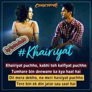 Khairiyat lyrics in Hindi and English