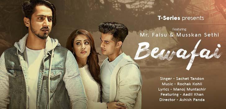 Bewafai Lyrics – Sachet Tandon | Manoj Muntashir | Rochak Kohli