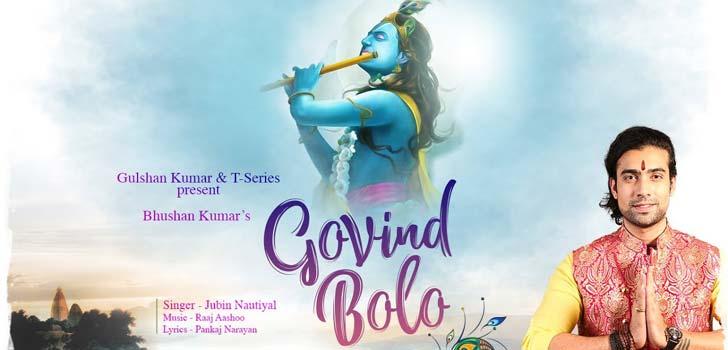 Govind Bolo Lyrics – Jubin Nautiyal   Pankaj Narayan