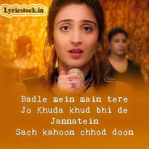 Vaaste lyrics in English | Dhvani Bhanushali | Nikhil D'Souza
