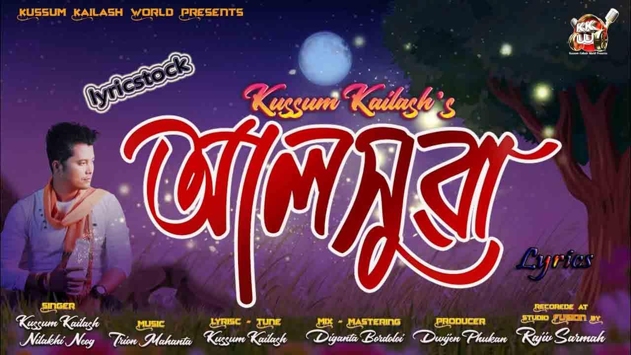 Alokhuwa Lyrics – Kussum Kailash   Nilakshi Neog   New Assamese song 2020 