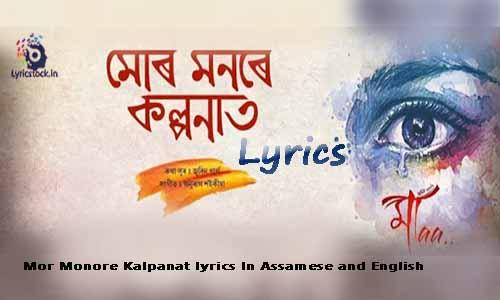 Mur Monore Kalpanat lyrics – Zubeen Garg – Maa – New Assamese song 2020