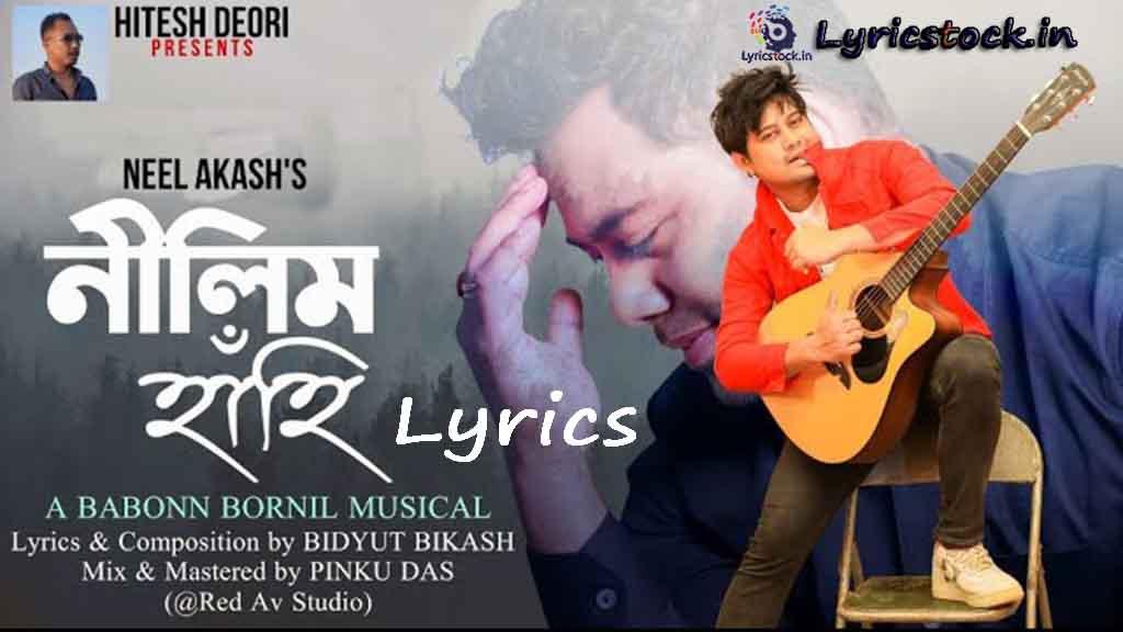 Neelim Haahi Lyrics – Neel Akash | BIDYUT BIKASH | New Assamese Song 2020 |