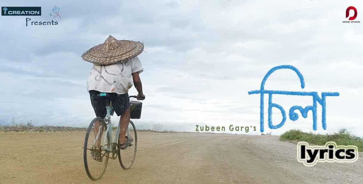 Silaa Silaa lyrics ZUBEEN GARG | New Assamese Song Lyrics 2020 |