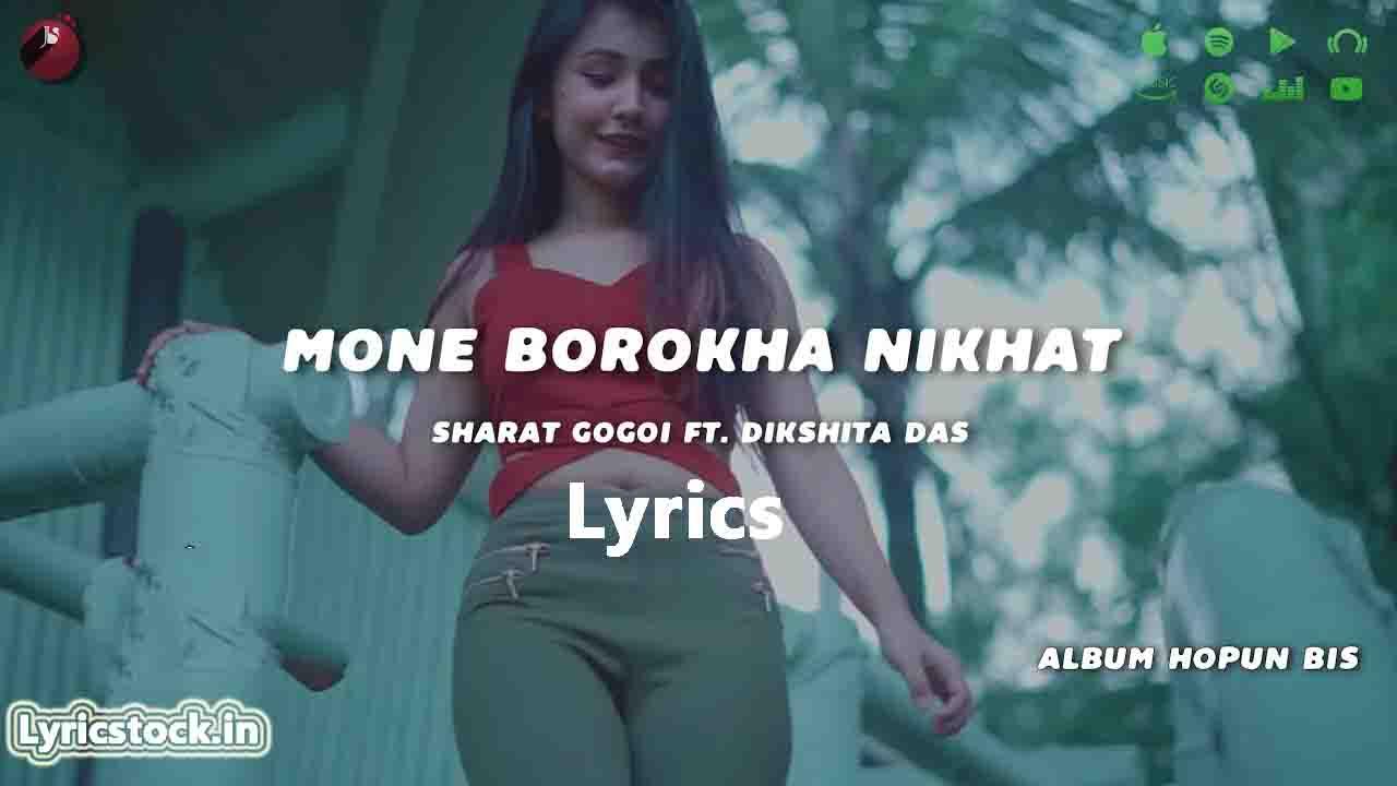 Mone Borokha Nikhat Lyrics – Sharat Gogoi – Lyrics of Assamese song