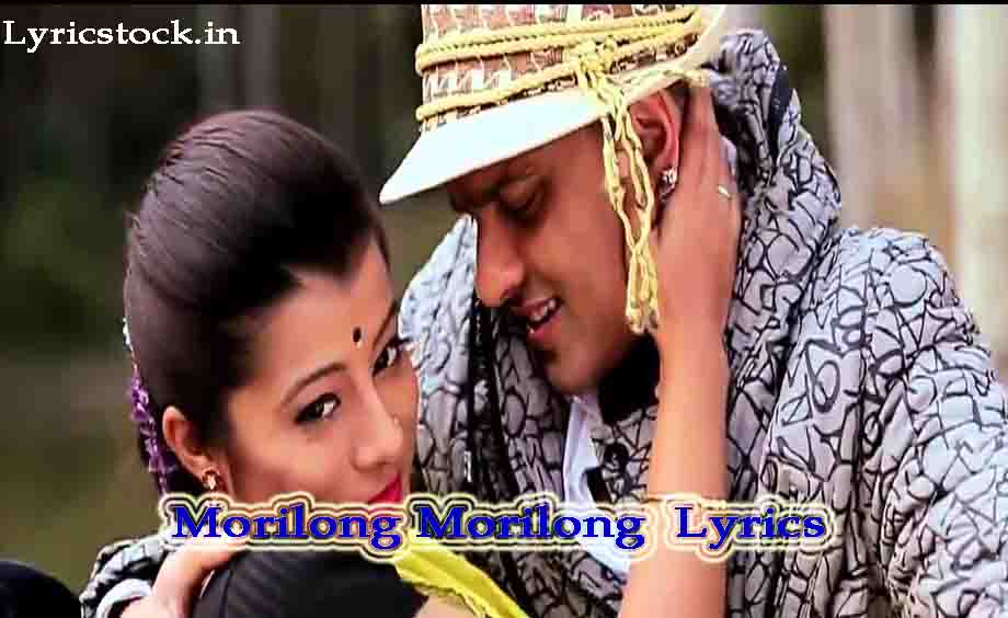 Morilong Morilong Lagi Jai Lyrics – Zubeen Garg – Assamese bihu song lyrics