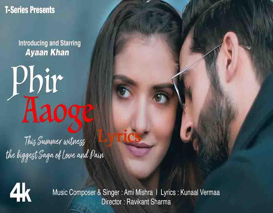 Phir Aaoge Lyrics – Ami Mishra- New Hindi song 2021