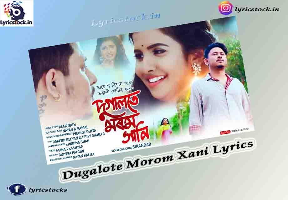Dugalote Morom Xani Lyrics -Rakesh Reeyan – Assamese lyrics 2021