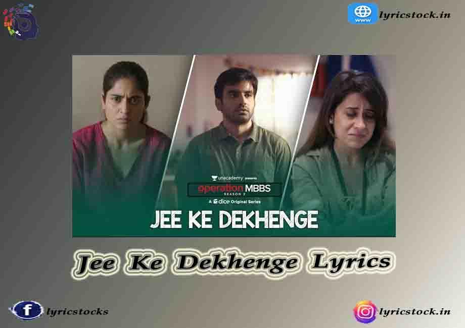 Jee Ke Dekhenge Lyrics