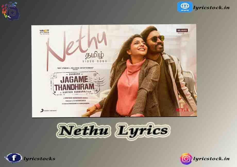 Nethu  Lyrics
