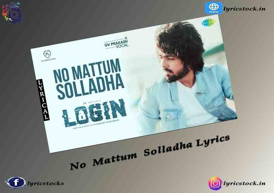 No Mattum Solladha Lyrics