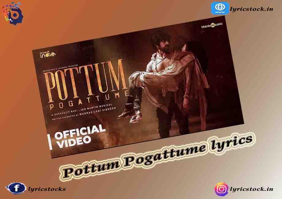 Pottum Pogattume lyrics