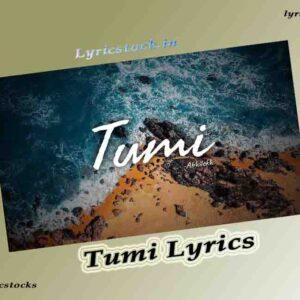 Tumi Prohelika Lyrics in english