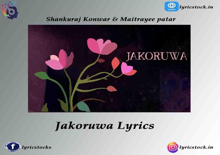 জাকৰুৱা Jakoruwa Lyrics – Shankuraj Konwar – 2021 New