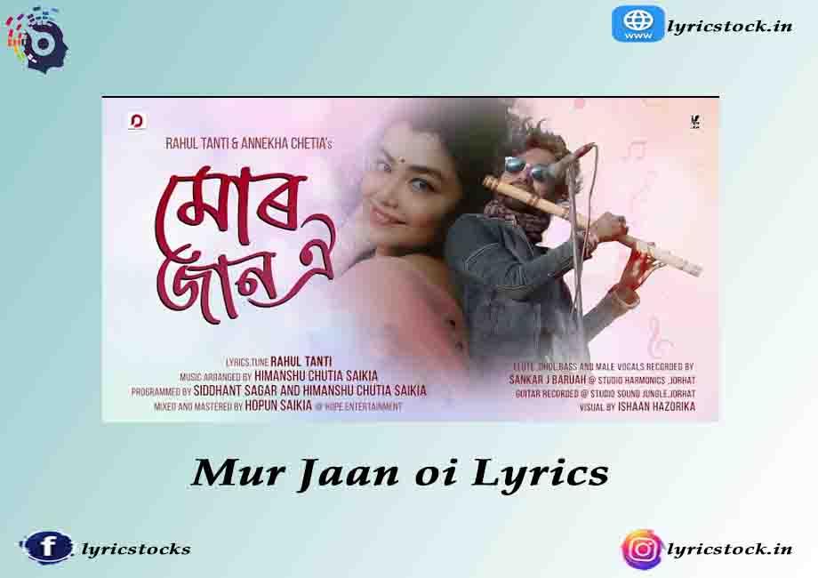 Mur Jaan oi Lyrics rahul tanti