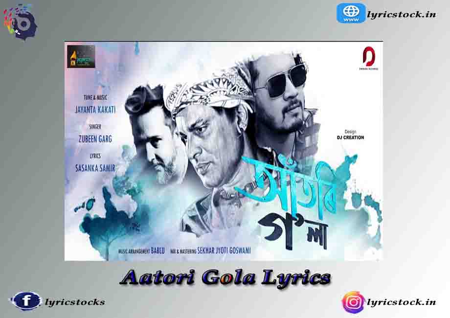 Aatori Gola Lyrics