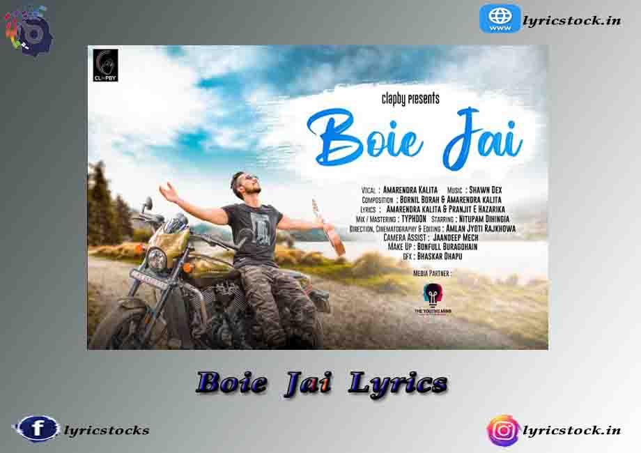 Boie Jai Lyrics.