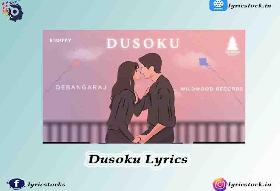Dusoku Lyrics