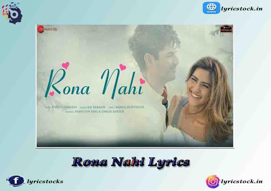Rona Nahi Lyrics In English