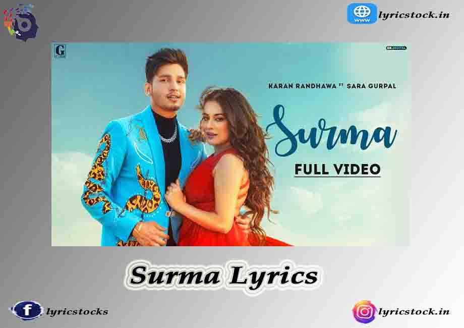 Surma Lyrics