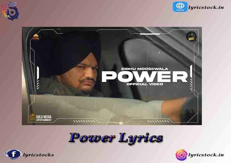 Power Lyrics in English