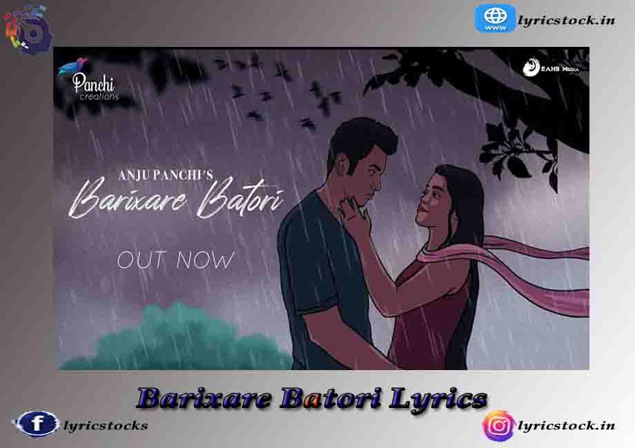 Barixare Batori Lyrics – Anju Panchi