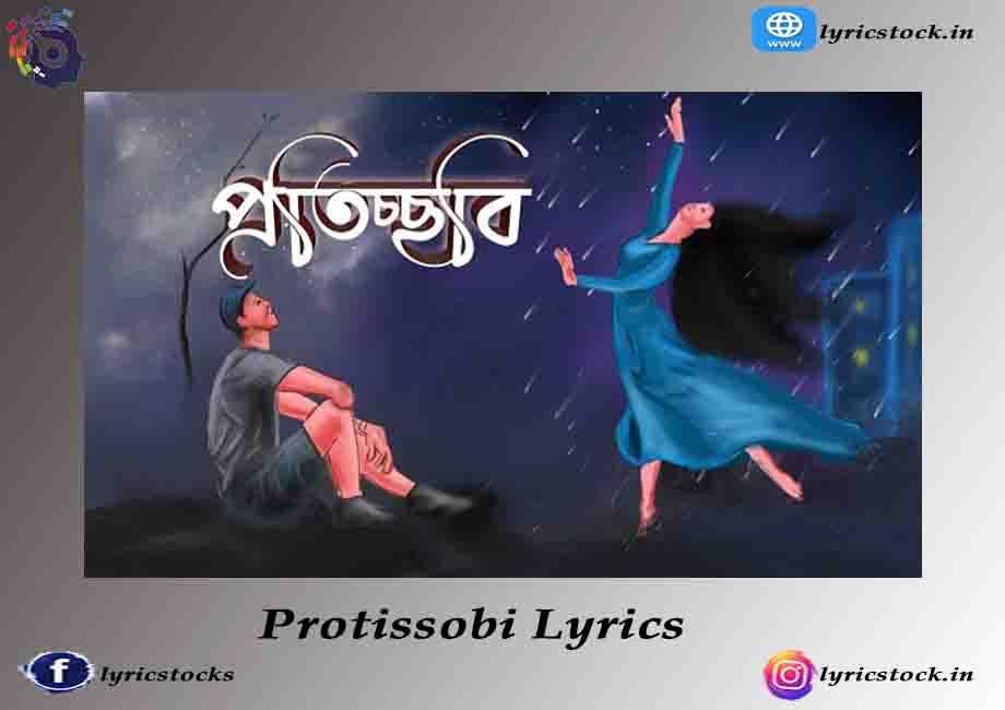 PROTISSOBI Lyrics – Ankit Das