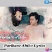 Paribane Ahibo Lyrics in English
